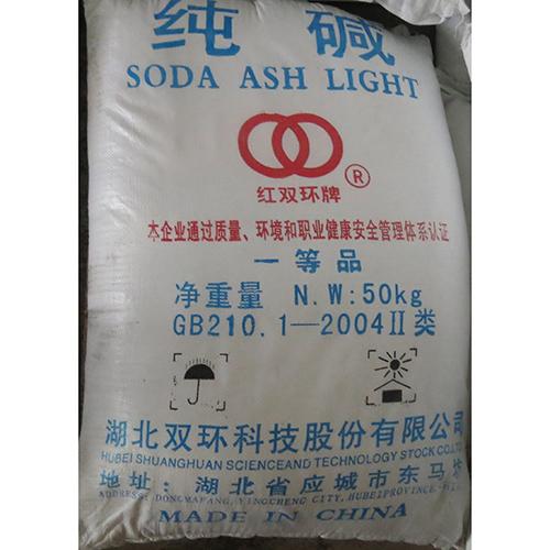 Hóa chất Soda tăng pH nhập khẩu chính hãng